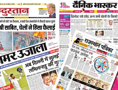 Revenues decline for Indian newspapers