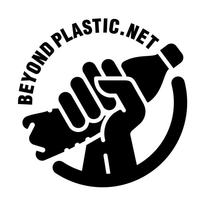 BeyondPlastic Logo