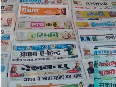 The Future of News in India