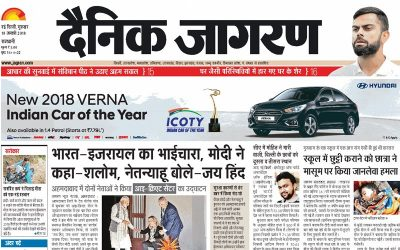 Dainik Jagran is India's most read daily